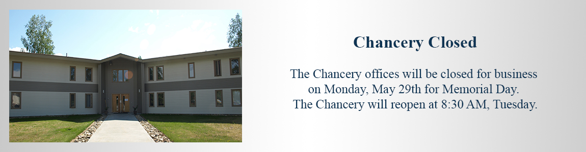 20170530-chancery closed
